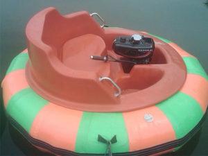 water bumper car