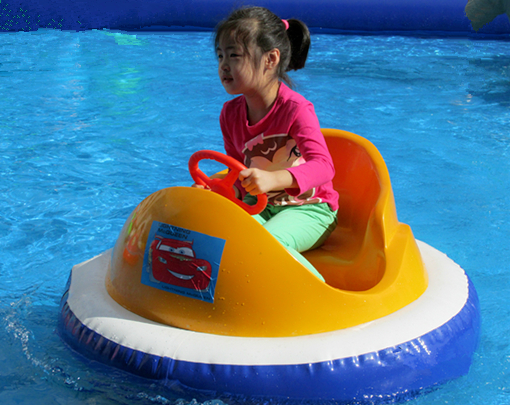 Kiddie Water Bumper Cars